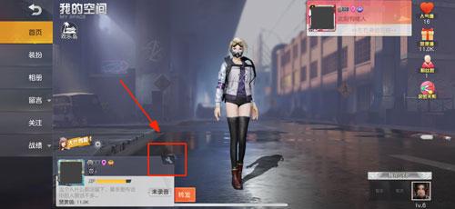 如何查看用户ID?